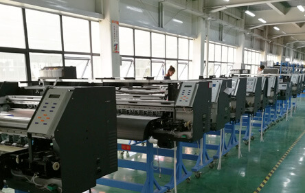 Zhengzhou New Century Digital Technology Co., Ltd.,