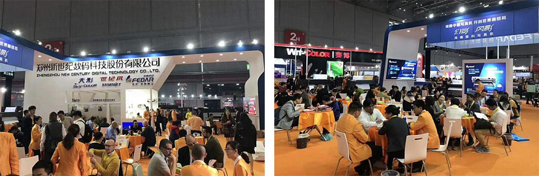 2018 SHANGHAI APPPEXPO