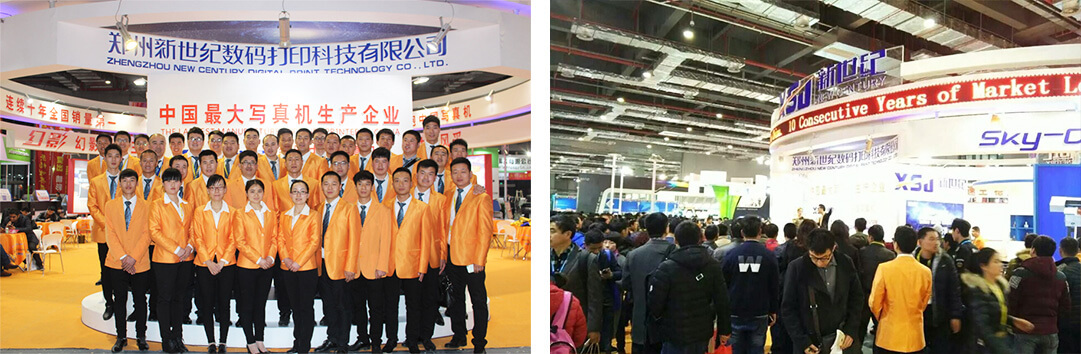 SHANGHAI APPPEXPO EXHIBITION 9TH-12TH MAR