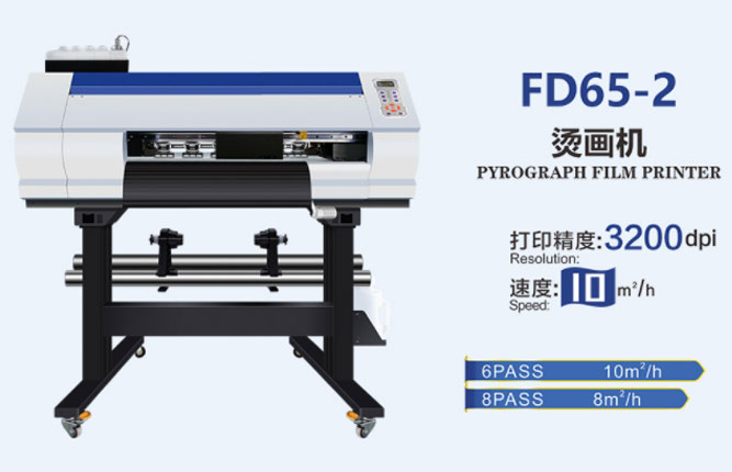 Heat Transfer Printer For Shirts